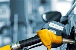 govt increases excise duty on petrol diesel
