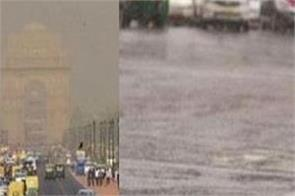 parts of delhi continue to receive rainfall