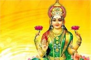 lakshmi mata dharm