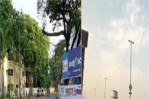 coronavirus in india janata curfew lockdown