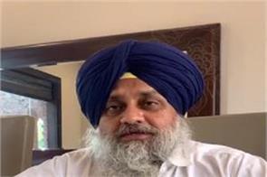 sukhbir badal appeals to pm modi again
