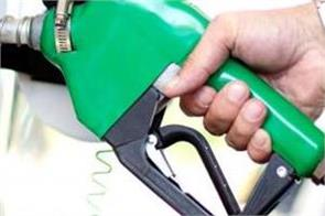 petrol diesel prices fixed
