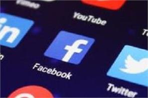 australia files lawsuit against facebook fined rs 8 crore