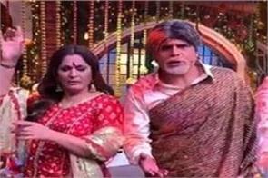 krushna turns amitabh   dances on holi song   rang barse   with archana