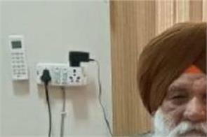 balkar singh  sikh politics