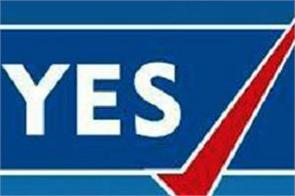 yes bank allocated 1000 crore equity shares to 7 banks