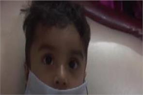 tarn taran baby girl curfew