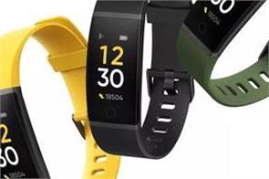 realme band launched in india