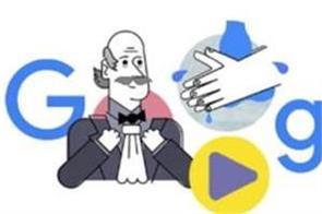 google doodle explain handwash methods