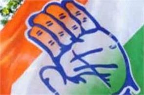congress candidates for rajya sabha elections