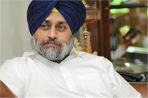 court issues summons against sukhbir badal