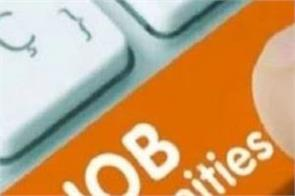wbhrb staff nurse recruitment