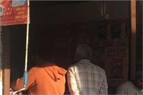 jalalabad  curfew  shopkeeper