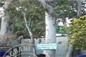 gurdaspur youth home pills female death
