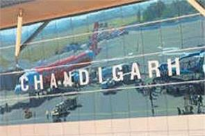four airports of india among the best airports in the world