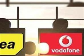 vodafone idea rs 218 rs 248 plans with up to 8gb data