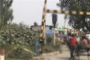 amritsar  jatha gate  accident