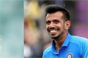 chahal hilariously trolls quinton de kock ben stokes and ellyse perry