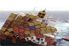 13 missing japan cargo ship collide
