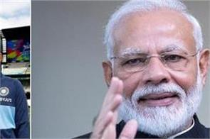 pm modi and australian counterpart morrison were involved in a twitter exchange