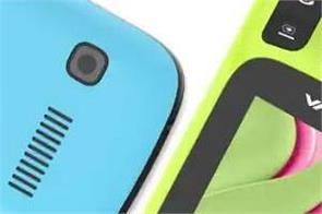 lava a1 colors feature phone launched in india