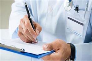 captain amrinder singh order to doctors
