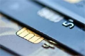 rules regarding credit debit cards are going to change from today