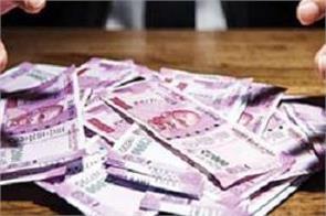 india ranks third in black money laundering report