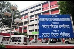 chandigarh municipal corporation cancelled holy celebrations