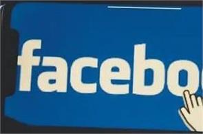 america facebook