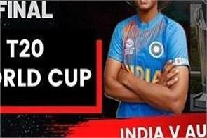 women s t20 world cup final india australia