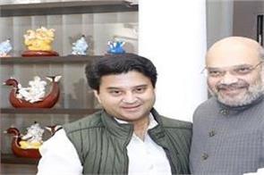 delhi jyotiraditya scindia amit shah meeting