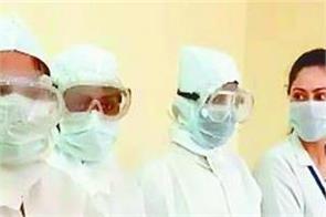 corona virus  administration  moga