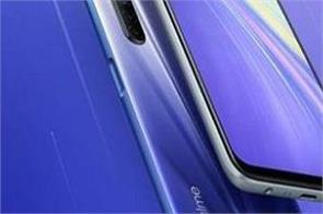 realme 6 smartphone sale today