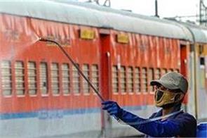 solation center become rail coach