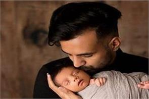 happy raikoti becomes father and shared first photo of baby