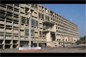 punjab civil secretariat staff association