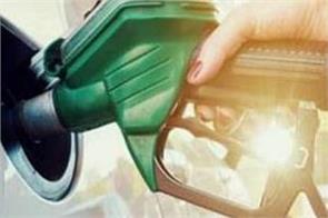 petrol  diesel  prices  coronavirus