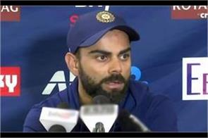 kohli angry on the question of journalist