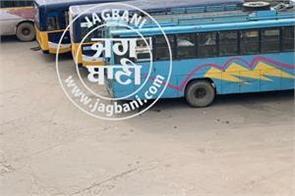 coronavirus phagwara bus stand