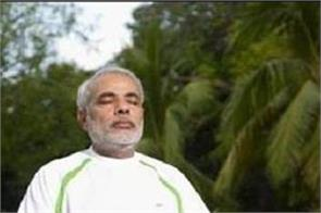 pm modi shared video of yogasan