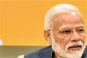 coronavirus   pm modi interacts with over 200 people daily