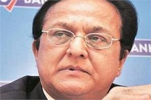 know what is the yes bank disaster story
