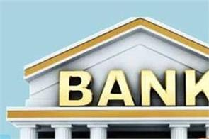 2 bank unions announce strike
