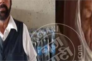 ajnala son father grandmother murder