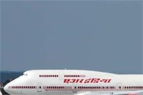 air india degraded assessment