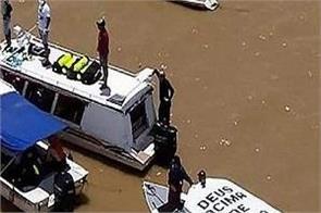 brazil  boat sunk