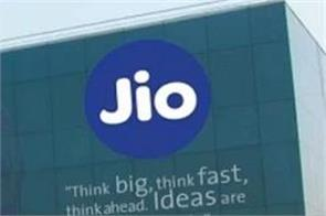 reliance jio asks government for 5g trial