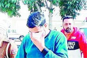 prison  mobile  supply  5 accused  nabha
