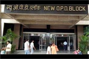 chandigarh government hospitals opd closed